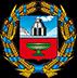 Федерация бокса Алтайского края